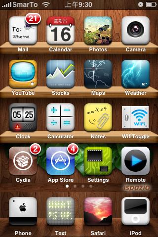 sblocco iphone at & t