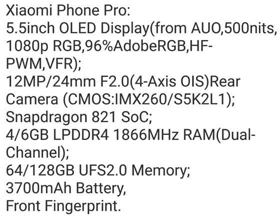 Xiaomi Phone Pro