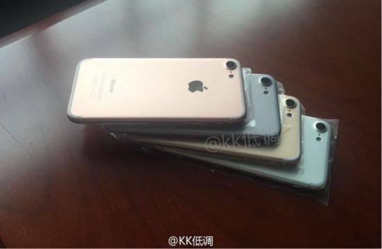 iPhone 7 uscita