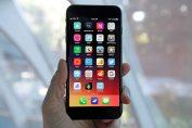 iPhone 8: cambiare password hotspot