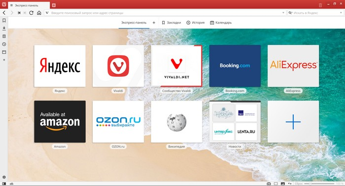 Come funziona Vivaldi Browser su Android